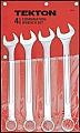 MIT 1955 4-pc. Jumbo Combination Wrench Set