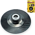 "Ivy Classic 42391 4-1/2"" Rubber Backing Pad w/ 5/8""-11 Locking Nut"