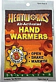 Nts Professional Tools NTS HW1 Heatworks Air Activated Hand Warmers