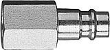 High Flow Coupler