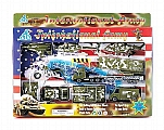 Rothco 591 10 Pc International Army Set