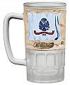 Rothco 114 Army Beer Stein