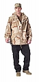 Rothco 9928 G.I. Type Tri-Color Desert Camo Foul Weather Parka-4XL, 5XL