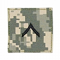 Rothco 1763 ACU Digital Camo Private Embroidered Rank Insignia