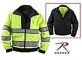 Rothco 8720 Reversible Hi-Visibility Forced Entry Uniform Jacket