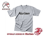Rothco 66032 Kid's Marines Grey Physical Training T-Shirt